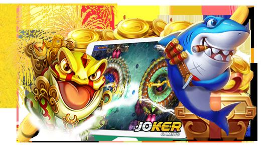jokergame pc download